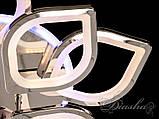 Стельова люстра з діммером і LED підсвічуванням, колір хром S8073/4+4HR LED 3color dimmer, фото 7