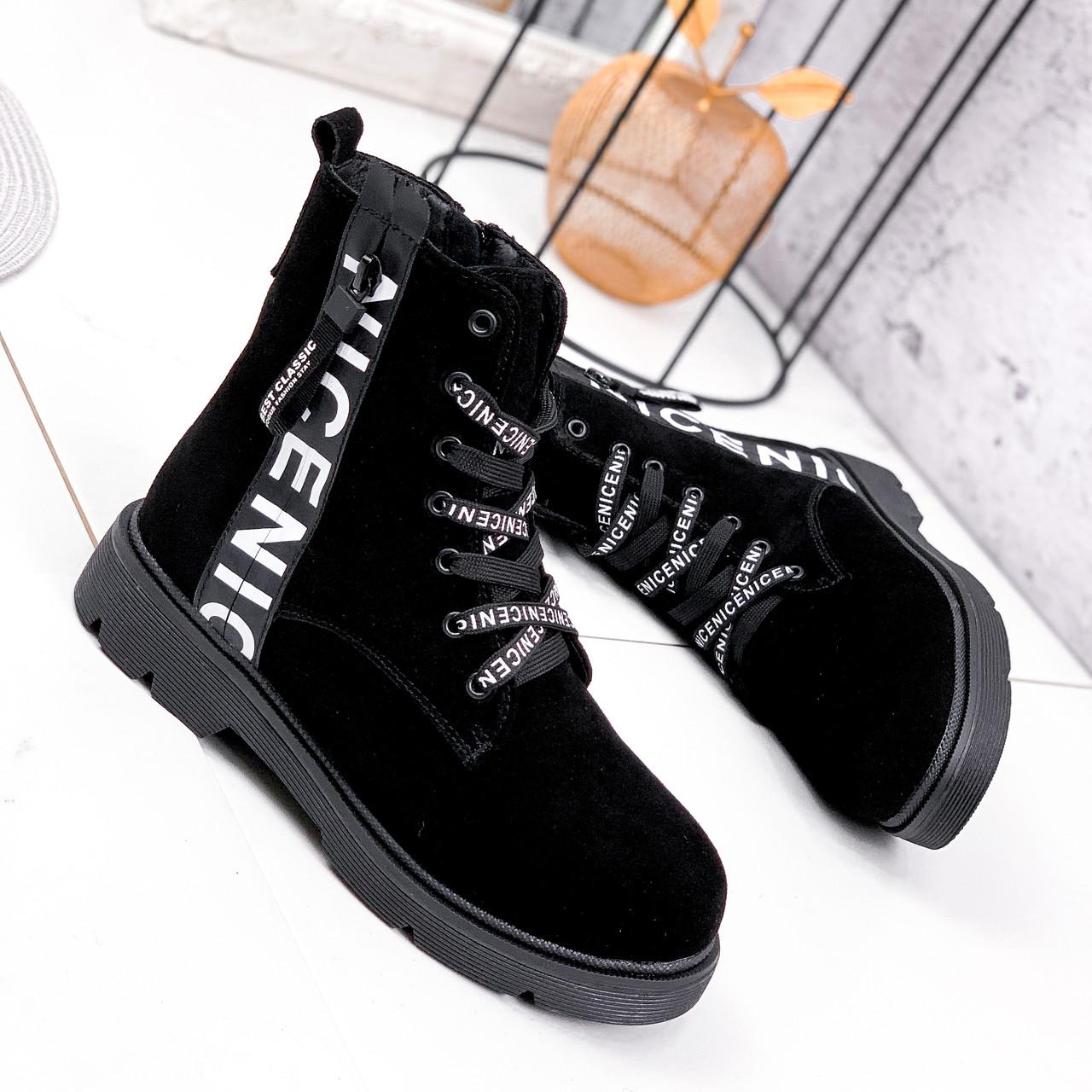 Ботинки женские Leslie замшевые ЗИМА 2576
