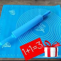 Набір силіконовий килимок для розкочування тіста 50x70 см + качалка 47см БЛАКИТНИЙ