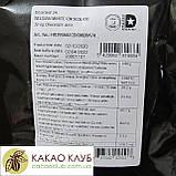 Шоколад белый 29% Cargill, премиум-линейка ТМ Veliche, бельгийский кондитерский в каллетах, 1 кг., фото 2