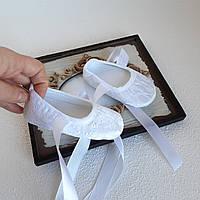 Пинетки белоснежные нарядные 9, 10, 11, 12 см, фото 1