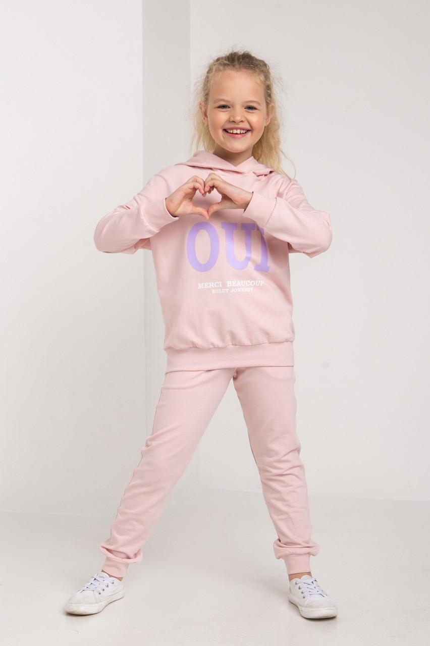 Детский спортивный костюм на девочку Адокса