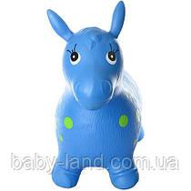 Детский прыгун-лошадка MS 0372 резиновый (Синий)
