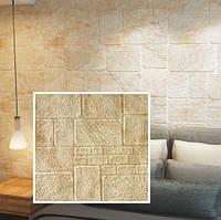 Самоклеючі 3D панелі декоративні шпалери Wall Sticker 700х700х7мм під камінь ракушняк