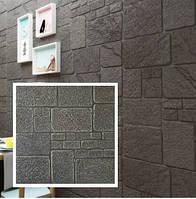 Самоклеючі 3D панелі декоративні шпалери Wall Sticker 700х770х7мм під камінь ракушняк сірий