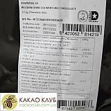 Шоколад черный 54% Cargill, премиальная линейка ТМ Veliche,  бельгийский кондитерский в каллетах, 1 кг, фото 2