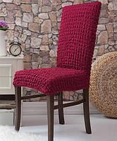 Набор чехлов для стульев Awa 6 шт 10-221 Бордовый без оборок (18)