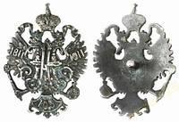 Россия Знак 105-й Оренбургский пехотный полк RRR