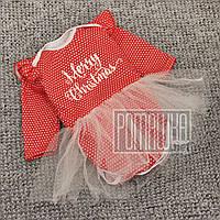 Новогодний 74 5-7 мес детский боди бодик с фатиновой юбкой для девочки Новый год Merry Christmass 8033 Красный