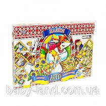 """Настольная игра """"Лото детское"""" 7859"""