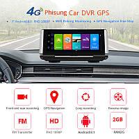 Планшет навигатор с видеорегистратором Phisung K7, Андроид, регистратор, с камерой заднего вида 4G, Car Assist