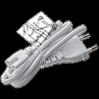 Сетевой кабель 1,2м до светильника ENERLIGHT HARMONIA Т5