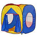 Палатка детская M 0507 куб, размер 105-100-105 см, в сумке, фото 2