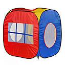 Палатка детская M 0507 куб, размер 105-100-105 см, в сумке, фото 3