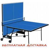 """Стол теннисный """"GSI-sport"""", модель """"Compact Premium"""", фото 1"""