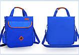 Вместительная школьная сумка синяя с ремешком через плечо для мальчика 2 - 3 - 4 - 5 класс, фото 5