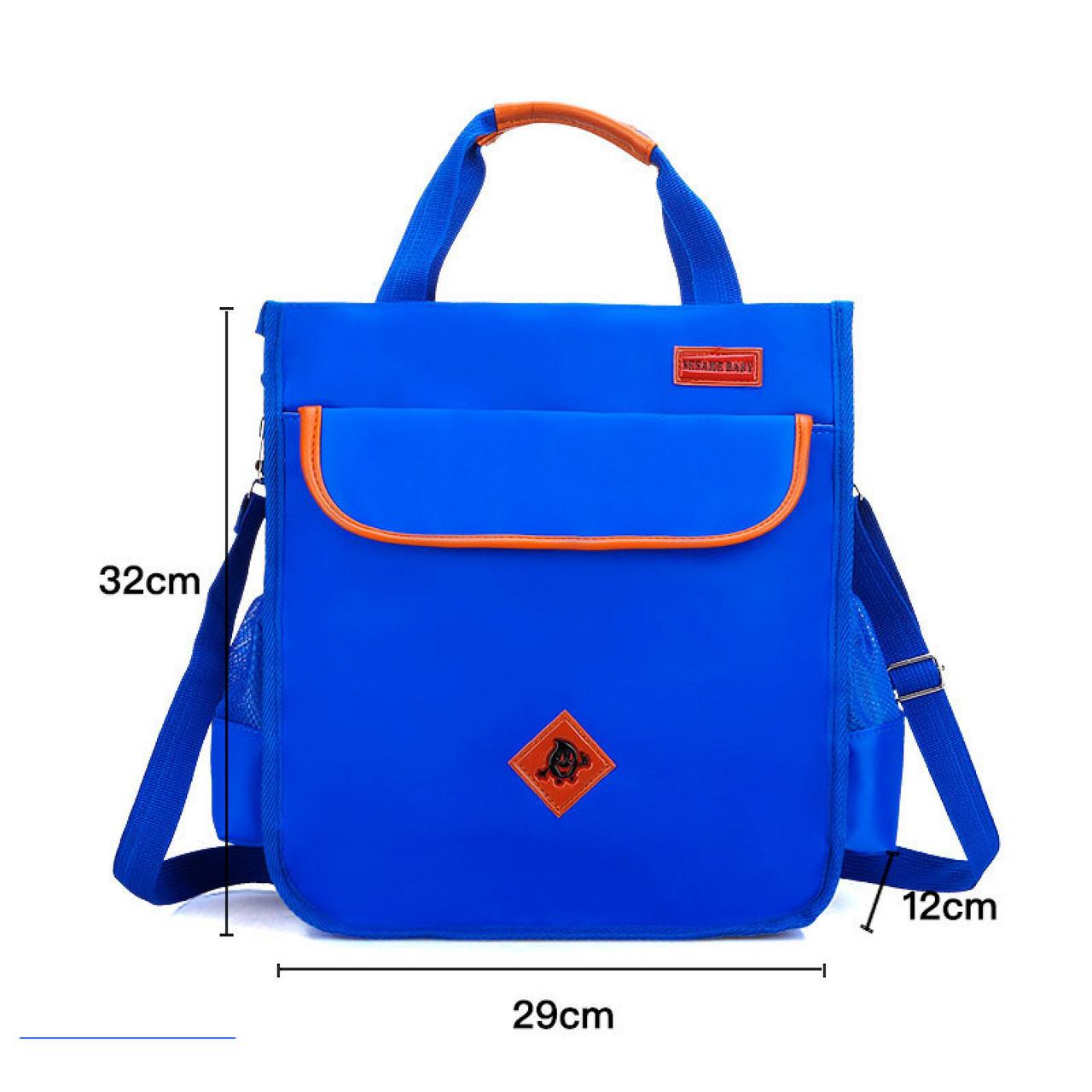 Вместительная школьная сумка синяя с ремешком через плечо для мальчика 2 - 3 - 4 - 5 класс