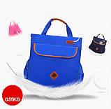 Вместительная школьная сумка синяя с ремешком через плечо для мальчика 2 - 3 - 4 - 5 класс, фото 6