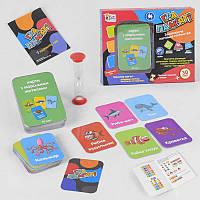 """Настольная игра """"Гра пам`яті - Морські жителі"""" UKB-B 0045-5 """"Fun Game"""""""