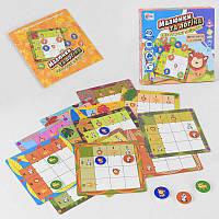 """Настольная игра """"Малюнки та логіка - Екзотичні звірята"""" UKB-B 0029 """"Fun Game"""""""