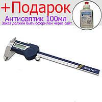 Штангенциркуль электронный Shahe IP54 металлический Разрешение 0,01 мм 0-300mm