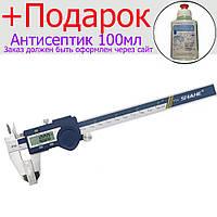 Штангенциркуль электронный Shahe IP54 металлический Разрешение 0,01 мм 0-200mm
