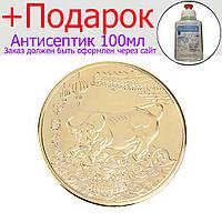 Сувенирная монета Знак зодиака Золотой