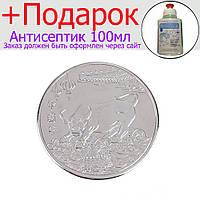 Сувенирная монета Знак зодиака Серебристый