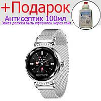 Smart часы Greentiger H2 женские Серебристый