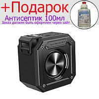 Портативная Bluetooth колонка Tronsmart Element Groove Черный