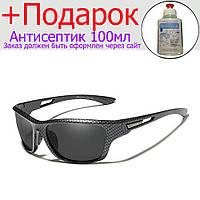 Стильные очки солнцезащитные Limited Black Limited Black