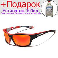 Стильные очки солнцезащитные Red Red