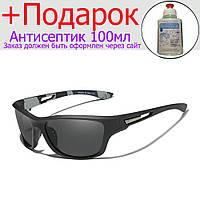 Стильные очки солнцезащитные Black Gray Black Gray