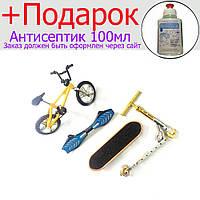 Набор фингербайков, мини скутера, сини самоката Желтый