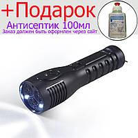 Ультразвуковой отпугиватель для собак + фонарик