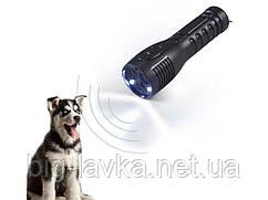 Ультразвуковий відлякувач собак + ліхтарик