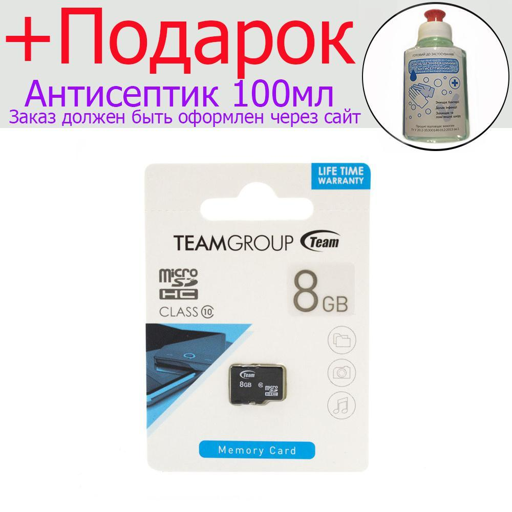 MicroSD флешка для телефона 8 Гб