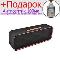 Портативная Bluetooth колонка SC-211 c функцией speakerphone Красный