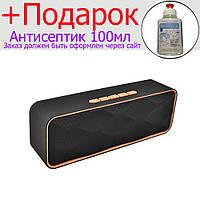 Портативная Bluetooth колонка SC-211 c функцией speakerphone Оранжевый