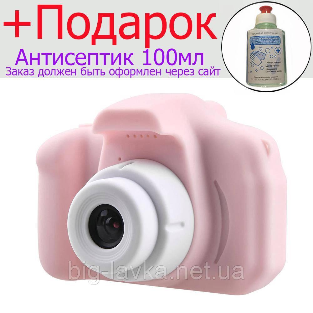 Детская Цифровая Фотокамера UrbanKids с 2 дисплеем для фото  Розовый