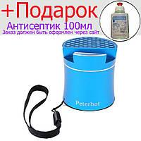 Портативная Bluetooth-колонка с функцией Shaking Синий