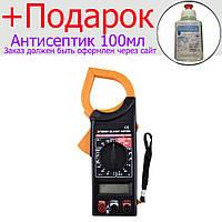Мультиметр Tester 266 F