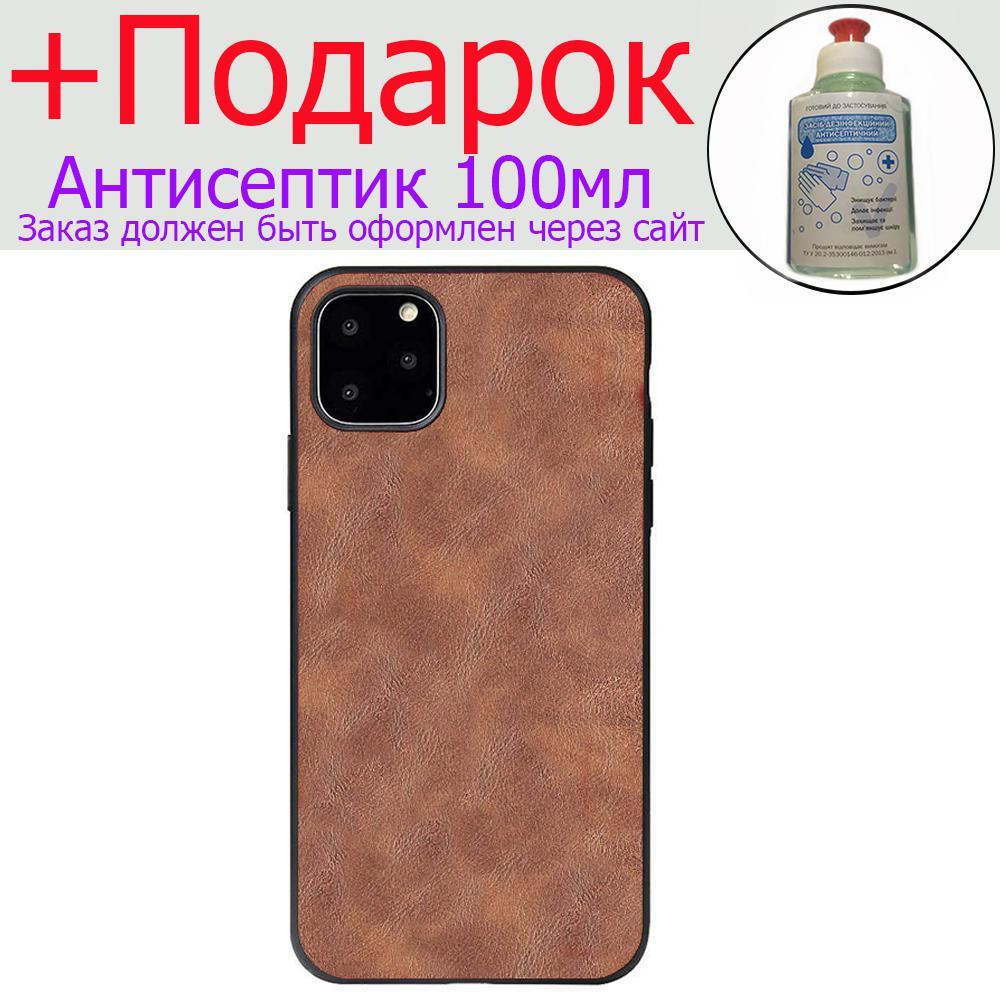 Чехол из искусственной кожи X Level для iPhone11 Pro Max  Коричневый