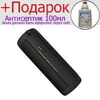 Водонепроницаемый портативный динамик T2 Bluetooth Черный