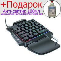 Одноручная игровая клавиатура Zuoya 35 клавиш