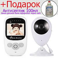 Видеоняня Baby Monitor SP880, радионяня