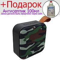 Портативная T5 Bluetooth колонка Зеленый