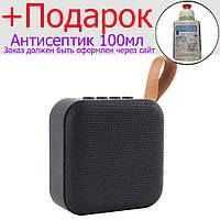 Портативная T5 Bluetooth колонка Черный