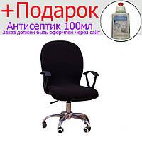 Съемный чехол на стул кресло