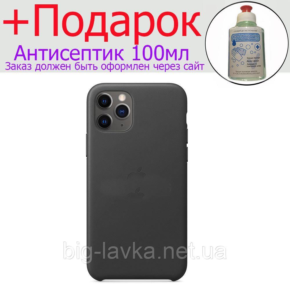 Силиконовая накладка для смартфона противоударная грязеотталкивающая iPhone 7  Черный